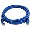 20 ft. Cat 5e Network Patch Cable
